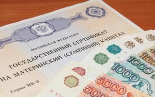 Жительницу Ставрополья будут судить за мошенничество с материнским капиталом