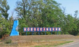 Губернатор Ставрополья экстренно выехал на место взрыва в Новоселицкий район