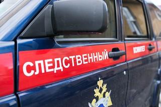 Следственный комитет РФ возбудил уголовное дело по факту теракта в колледже Керчи
