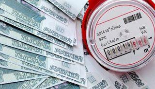 В Кисловодске жильцы многоэтажки добились перерасчета платежей за горячую воду