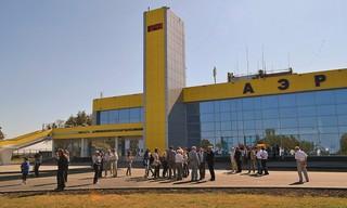 Ставропольский аэропорт наказали на 150 тысяч рублей