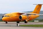 Новости: Крушение самолета
