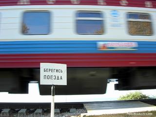 На Кавминводах снизилось число смертельных несчастных случаев на железной дороге