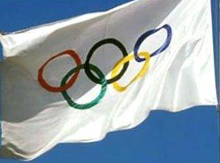 На реконструкцию олимпийской базы в Кисловодске выделят 3 млрд рублей