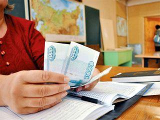 Директора школы в Минводах уличили во взяточничестве