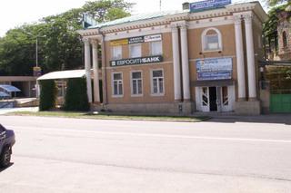 Выяснились некоторые подробности ограбления банка в Кисловодске