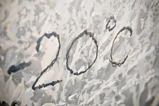 Морозы на Ставрополье продолжают крепчать