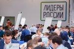 """Новости: Конкурс """"Лидеры России"""""""