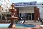 Новости: Пятигорский государственный университет
