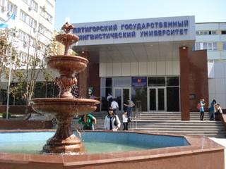 В Пятигорске откроется центр подготовки волонтеров к Всемирному молодежному фестивалю