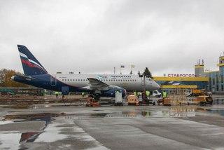 Аэропорту Ставрополя выделили 50 млн рублей на усиление безопасности