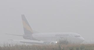 Аэропорт Ставрополя не принимает самолеты из-за сильного тумана