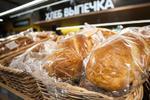 Новости: Подорожание хлеба