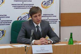 Экс-министру образования Ставрополья продлили срок ареста на три месяца