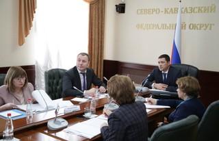 В Пятигорске обсудили проблемы СКФО в сфере образования