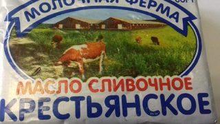 В ставропольских магазинах нашли масло-фальсификат