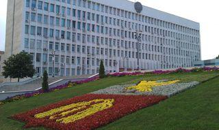 Правительство Ставрополья оценило положение дел в Пятигорске
