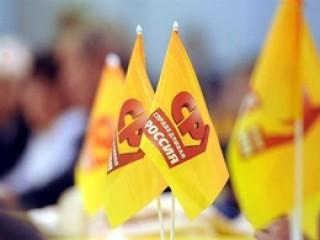 Фракция СР потребовала отставки руководителей финансово-экономического и аграрного блока правительства Ставрополья