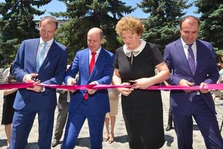 В Черкесске состоялось торжественное открытие Операционного офиса ПАО Ставропольпромстройбанк