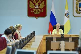 В Пятигорске стартует молодежный форм «Машук»