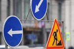 Новости: Ограничение движения транспорта
