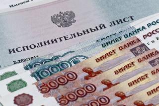 На Ставрополье долги предприятий будут взыскивать с учредителей