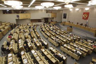 В Госдуме намерены ужесточить наказание за терроризм