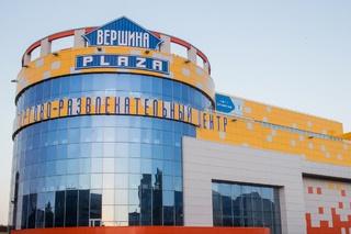 В Пятигорске загорелся фасад ТРЦ «Вершина Плаза»