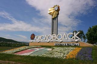 На реконструкцию Нового озера в Кисловодске уйдет около 600 млн рублей