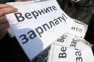 В Пятигорске завели дело на директора, задолжавшего зарплату на 23 млн рублей
