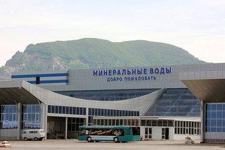 Власти Ставрополья вернули себе 10% акций аэропорта Минеральные Воды