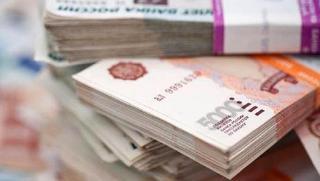 На Ставрополье мошенник выманил у пенсионерки 2 млн рублей