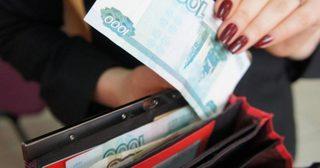 Директора школы в Кисловодске подозревают в мошенничестве на 60 тысяч рублей