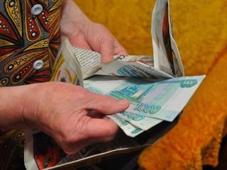 В Пятигорске лже-сотрудница пенсионного фонда обманула пенсионерку на 25 тысяч рублей