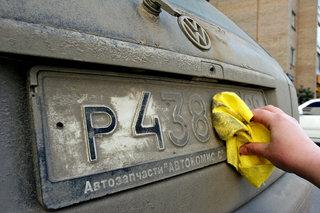 На Ставрополье ГИБДД ловит водителей со скрытыми регзнаками