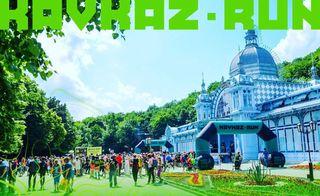 В Железноводске более 800 бегунов примут участие в курортном марафоне