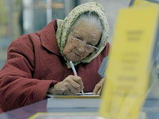 Сотрудница железноводского банка обокрала пожилых клиентов на 54 тысячи рублей