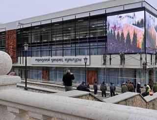 В Железноводске после ремонта открылся крупнейший в СКФО Дворец культуры