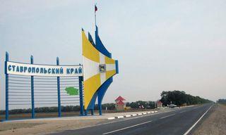 Эксперты составили рейтинг регионов России по качеству жизни
