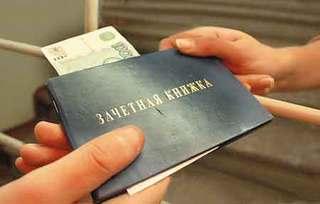 Преподаватель одного из вузов Ставрополя набрал взяток на 142,5 тысячи рублей