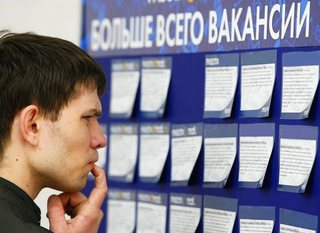 Ставропольстат зарегистрировал рост безработицы в регионе на 0,5%
