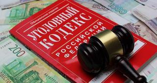 В Минводах фермер не заплатил налоги на 20 млн рублей