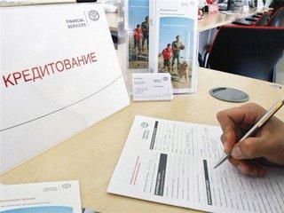 На Ставрополье бизнесмен получил кредит в 3 млн рублей по подложным документам