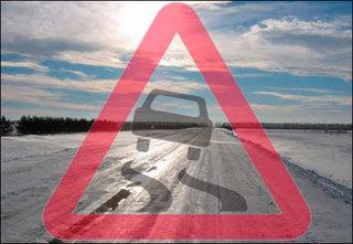 Пятигорских автомобилистов предупреждают о похолодании и возможной гололедице