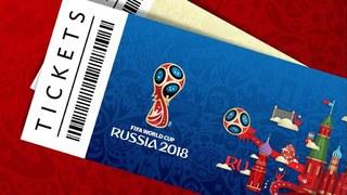 За нелегальную продажу билетов на матчи ЧМ-2018 введены крупные штрафы