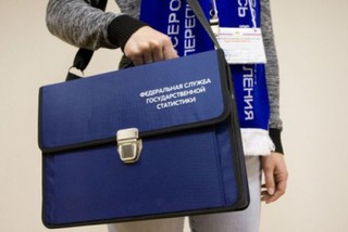 На Ставрополье проведут бизнес-перепись