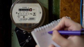 Владельцам электроплит могут отменить льготы на электричество