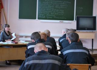 Ставропольские осужденные сели за школьные парты