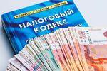 Новости: Уклонение от уплаты налогов