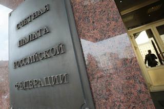 Счетная палата назвала неэффективной господдержку СКФО